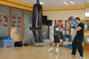 Olimpia Fitness Club - Boks